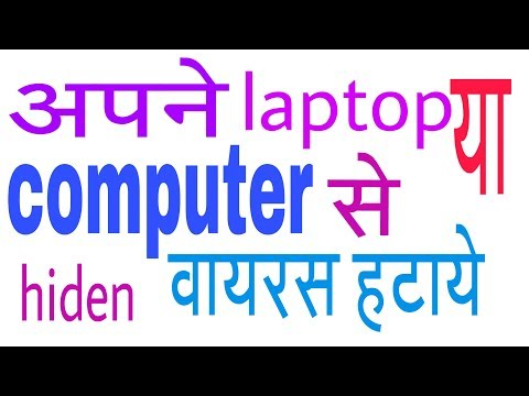 How to clean virus for pc and laptop