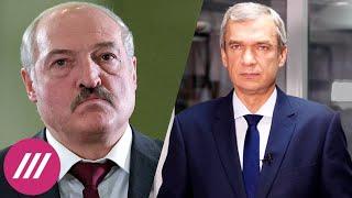 «У Лукашенко забрали очередную игрушку»: Павел Латушко подвел итоги акций протеста в Беларуси