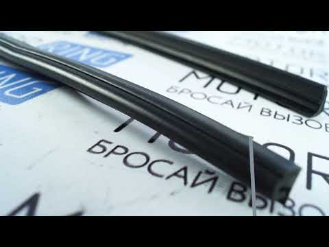 Комплект уплотнителей локеров и подкрылков на Лада Гранта, Калина 2, Datsun | MotoRRing.ru