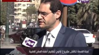 فيديو..برلماني: حكومة إسماعيل عاجزة وتؤدي مهمة
