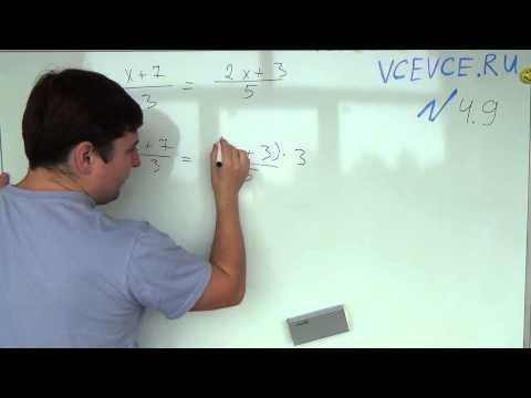 Задача №4.9 Алгебра 7 класс Мордкович.