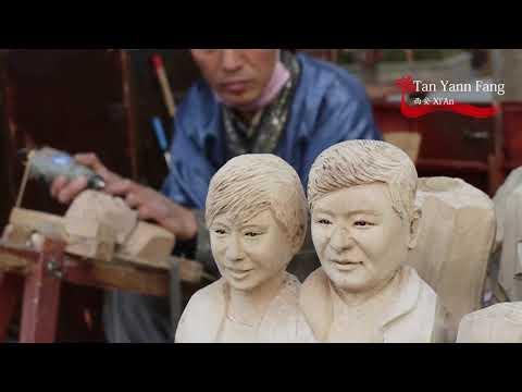 CBYi P26 - Tan Yann Fang  【西安 Xi'An】