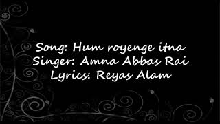 hum-royenge-itna-song-lyrics