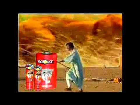 اعلان سوداني فله   YouTube