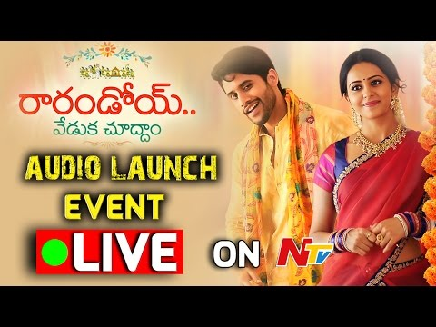 Rarandoi Veduka Chuddam Movie Audio Launch || LIVE || Naga Chaitanya, Rakul Preet Singh, DSP