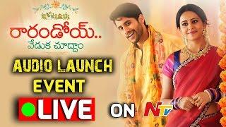 Rarandoi Veduka Chuddam Movie Audio Launch || LIVE || Naga Chaitanya, Rakul Preet Singh, DSP