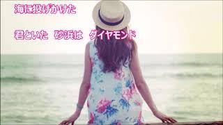 2018.6.13 発売、高橋真梨子さんのニューアルバム『Katharsis』の収録曲...