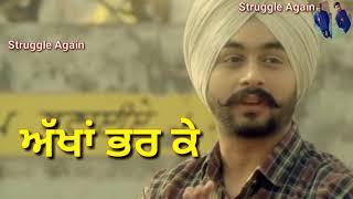 OHDA PIND | Simar Gill | (WhatsApp Punjabi Status) Latest Punjabi Song | Struggle Again |