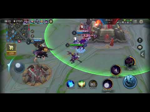 Mganga. Arena of Valor. 5vs5. 15 x 1 x 3. Legendary.