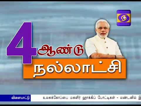 GROUND REPORT - MADURAI - PM SWASTHYA SURAKSHA YOJANA 21-07-2018