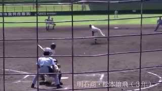 第97回全国高校野球選手権兵庫大会7月11日開幕。
