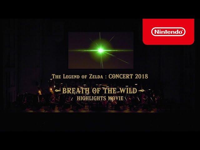 [ゼルダの伝説:コンサート2018] 「ブレス オブ ザ ワイルド」ハイライト