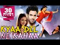 Kyaa Dil Ne Kahaa 2002 Full Hindi Movie | Tusshar Kapoor, Esha Deol, Rajesh Khanna, Raj Babbar