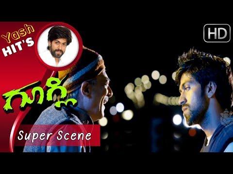 Yash Movies | Heroine in love with Yash | Googly Kannada Movie | Kannada Scenes