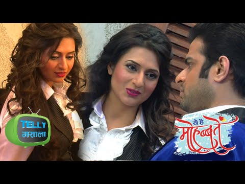 Raman Calls His Wife Ishita SEXY In Yeh Hai Mohabbatein | Star Plus