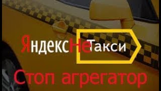 видео Яндекс.Клавиатура