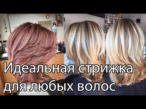 Стрижки на средние волосы в домашних условиях фото пошагово