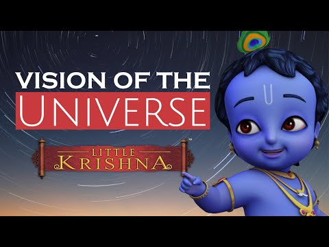 Vision of the Universe by Little Krishna