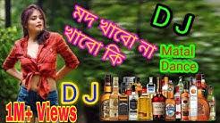 Mod Khabi Na Khabi Ki Dj High Bass   Dj Bibhash  B Data YouTube Channel