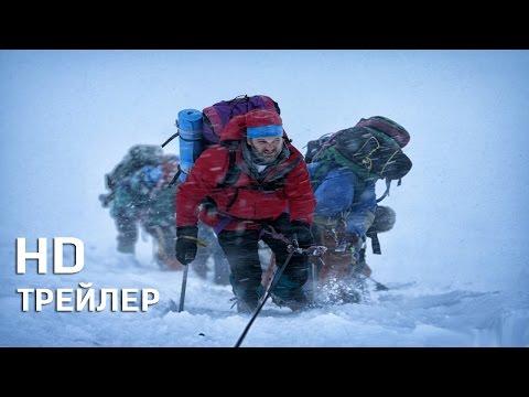 Эверест (2015)   Everest - Трейлер на русском