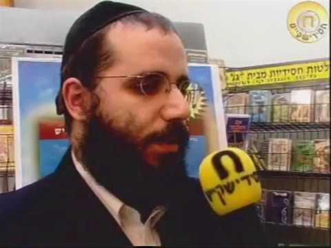חסידישקייט 14  שלמה כהן בראיון וקליפ