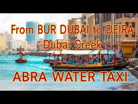 BUR Dubai to Deira dubai by boat | Abra ride | old souk | gold souk | spice souk | Dubai Creek 2019