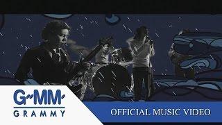 ด้วยความคิดถึง - Drama Stream【OFFICIAL MV】