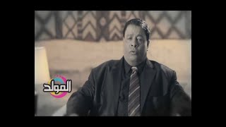 عبد الباسط حمودة كليب انا مش عارفني Abd elbasit hamouda clip ana mosh 3arfny