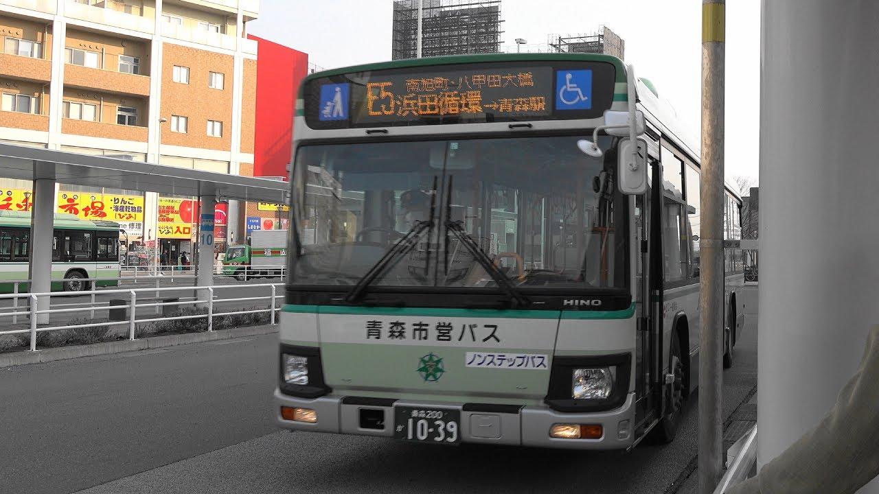 2018 路線バス 青森市営バス 浜田循環線 左回り 4K版 - YouTube