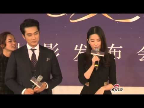 "8.1.2015 Song Seung Heon ""Third Way of Love"" Press Conference-1"