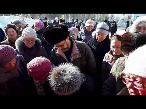 Митинг за отставку главы Заволжского района Дениса Петрова
