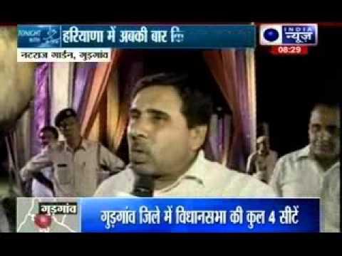 Tonight with Deepak Chaurasia: Who will be the CM of Haryana?