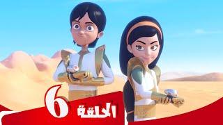 S4 E6  مسلسل منصور   الوحش الطلیق   Mansour Cartoon   Monster on the Loose.