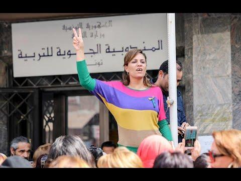 آلاف المعلمين في تونس يتظاهرون ضد الحكومة  - 20:22-2018 / 4 / 21