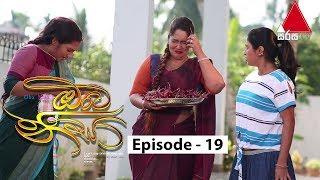 Oba Nisa - Episode 19 | 14th March 2019 Thumbnail