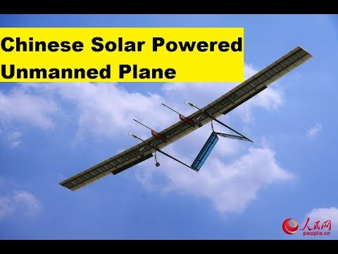 Chinese Solar Powered Unmanned Plane Caihong Flies at 65,000 feet