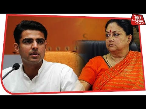 Vasundhara Raje Leads In Jhalrapatan; Sachin Pilot Leads In Tonk | Breaking News