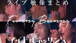 12月22日発売のシングル「Funny Bunny」(the pillowsカバー/1999年)...