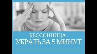 #3 Как быстро выйти на 2000 рублей в день!   Заработок Без Усилий