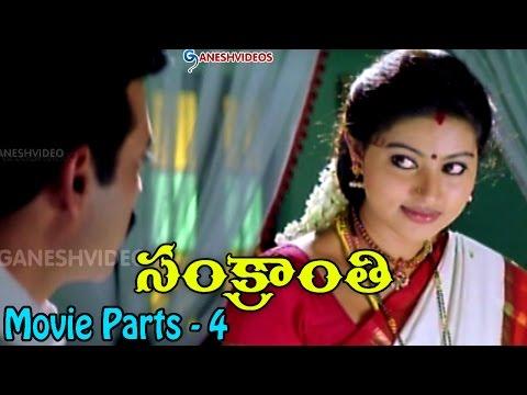 sankranti-movie-parts-4/13---venkatesh,-srikanth,-sneha,-arti-agarwa,-sangeetha---ganesh-videos