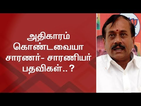 Special News | Does Scouts & Guides position holds Power in Tamil Nadu..? | Thanthi TV