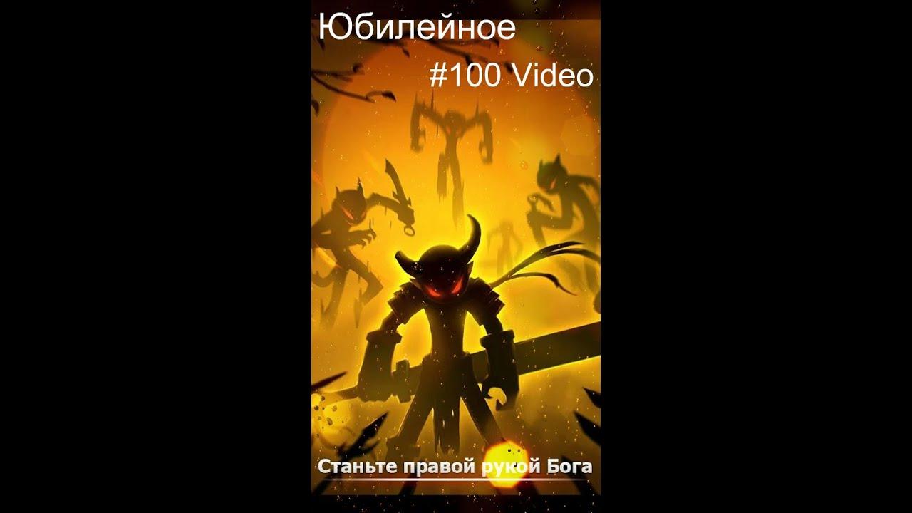 Приложения в Google Play – Shadow Fight 2