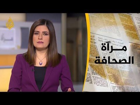 مرآة الصحافة الثانية 22/3/2019  - نشر قبل 3 ساعة