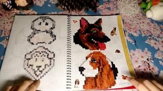 Мой Блокнот Для Рисования По Клеточкам #2| часть 2| МОИ РИСУНКИ ПО КЛЕТОЧКАМ :)