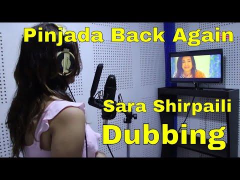 PINJADA BACK AGAIN   New Nepali Movie   SARA  SHIRPAILI   Dubing   Nikhil Upreti - Interview