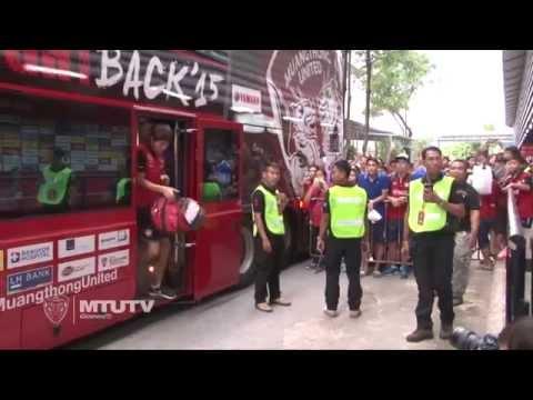MTUTD.TV ไฮไลท์ยาวๆและบรรยากาศหน้าสนาม เอสซีจีเมืองทองฯ 3-0 ทีโอที