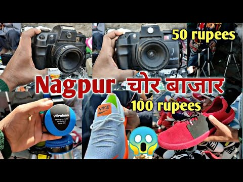 Nagpur ka chor bazaar   laptop camera iPhone earphones cheapest price Delhi Chor bazaar   Akash Vlog