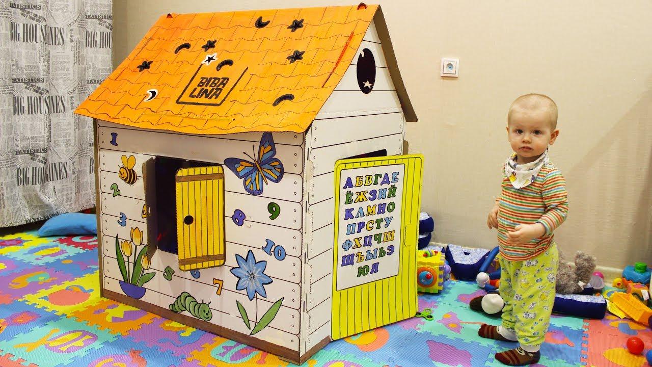 Развивающий дом раскраска BIBALINA | Картонный домик Бибалина - YouTube