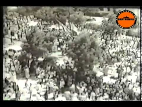 Somali independence Day 1960   YouTube