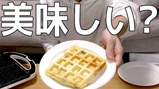 どうしても納豆ワッフルを作ってみたかった・・・ thumbnail
